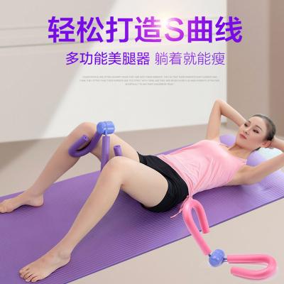 美腿器美腿神器瘦大腿腿部訓練器腿粗器美腿家用瘦腿器多功能美腿器