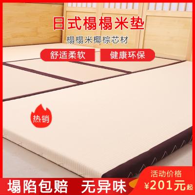 日式榻榻米墊子椰棕芯耐磨好打理和室地臺墊子臥室墊榻榻米定制墊子