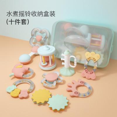 貝恩施 嬰兒玩具0-1歲新生兒玩具寶寶手抓球牙膠搖鈴耐高溫可啃咬牙膠玩具 水煮搖鈴10件套【收納款】