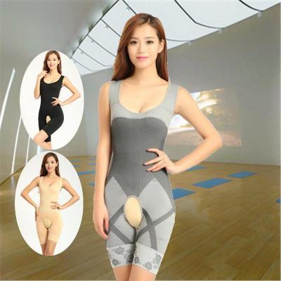 【想瘦就瘦】春上新 收腹 竹炭塑身衣連體塑身衣無痕收腹束腰產后