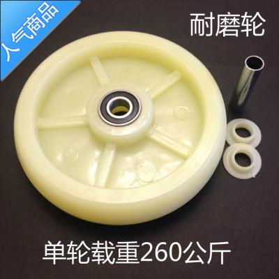 CIAA輪子8寸重型尼龍單輪 平板車輪耐磨輪手推車輪轱轆拖車輪子滑輪