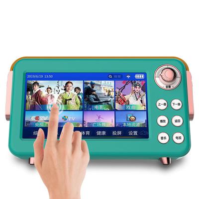 新款老人智能電視本連接WiFi看電視跳廣場舞網絡視頻播放器唱戲機藍色迪程