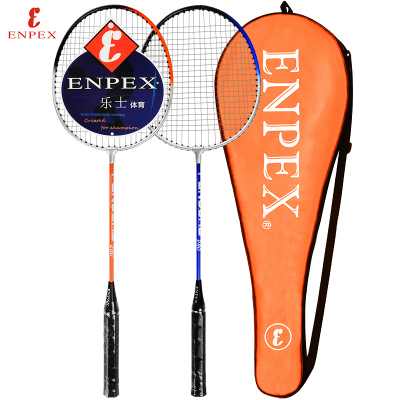 樂士(Enpex)羽毛球拍對拍 休閑娛樂情侶S280羽毛球拍