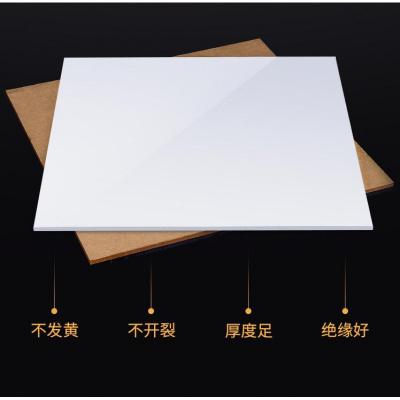 高透明亞克力板有機玻璃板閃電客白黑色加工塑料板定做折彎印刷刻卡 乳白色 400x400mm4mm