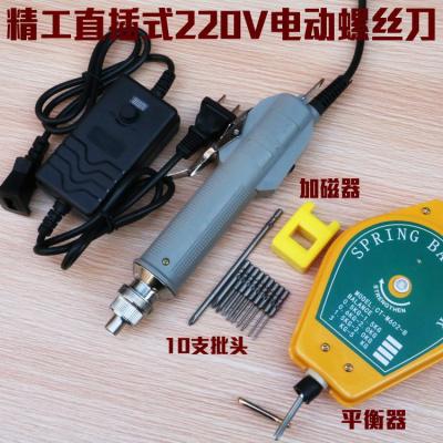 阿斯卡利(ASCARI)精工型3C 4C 6C电动螺丝批 套装电批 电动螺丝刀 电动起子 精工型3C电批套餐一(齐全版)