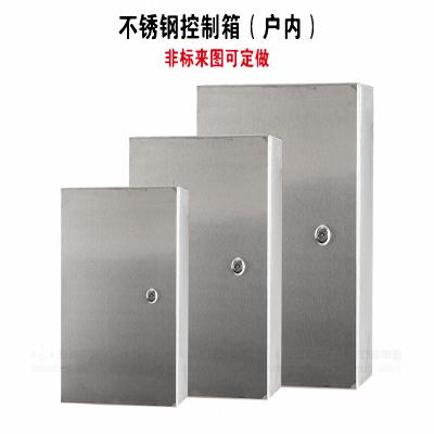 帮客材配 家用充电桩不锈钢保护箱