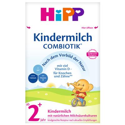 [新保質期-保稅區免郵稅原裝進口] 德國喜寶Hipp5段 2+段 益生菌嬰幼兒配方奶粉600g 適合2-5歲