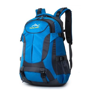 【精品特賣】現代男孩 (XIANDAINANHAI)戶外登山包50L大容量防水旅游旅行背包男女雙肩包男士運動騎行包