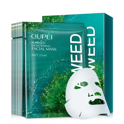 歐佩(OU PEI)海藻玻尿酸補水面膜10片盒裝