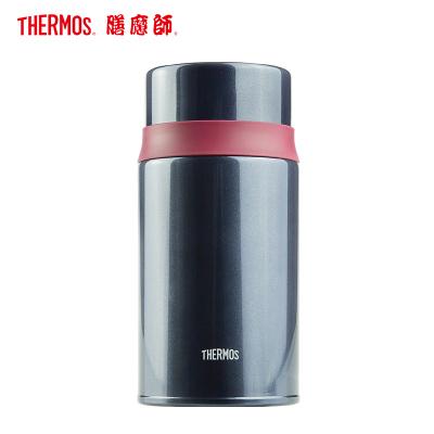 膳魔師保溫杯 TCLD720 寶石藍 720ML/燜燒罐/保溫飯盒/保溫杯/便攜保溫杯/304不銹鋼/THERMOS通用