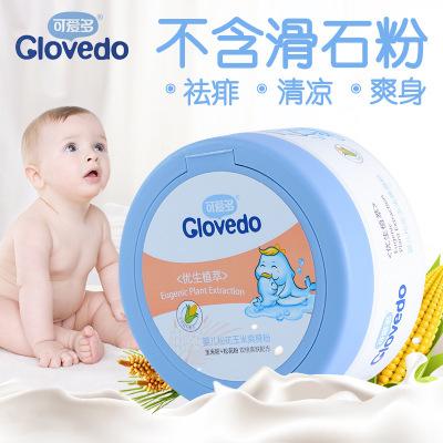 可愛多嬰兒童玉米爽身粉 140g祛痱止癢爽身粉 男寶女寶均可使用