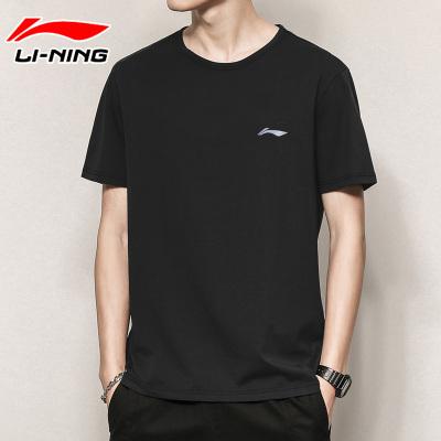 李寧短袖T恤男 2020夏季新款速干透氣簡約百搭潮休閑健身運動上衣
