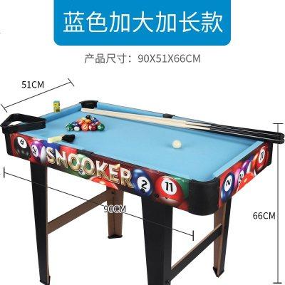 台球桌儿童迷你小桌球大号室内家用黑8木质桌面上小台球亲子玩具