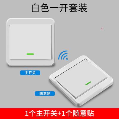 阿斯卡利無線遙控開關面板免布線220v智能電燈雙控家用電源隨意貼86型 白色一開套裝限量首件特惠