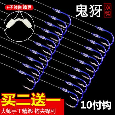 綁好魚鉤成品子線雙鉤伊勢尼伊豆有倒刺魚鉤套裝釣魚用品魚線的