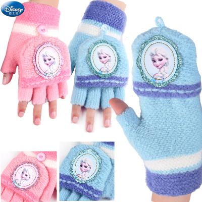 迪士尼儿童手套冰雪奇缘艾莎公主秋冬保暖女半指翻盖手套宝宝保暖