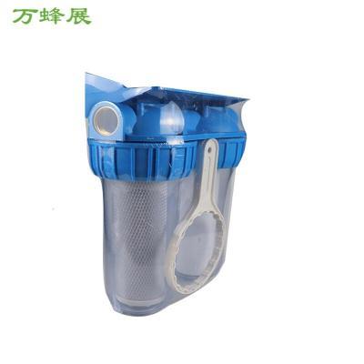 工業用水過濾器 10寸新款佳源寧波濾芯下水網兜寸三級工業器生活用水過濾 藍色