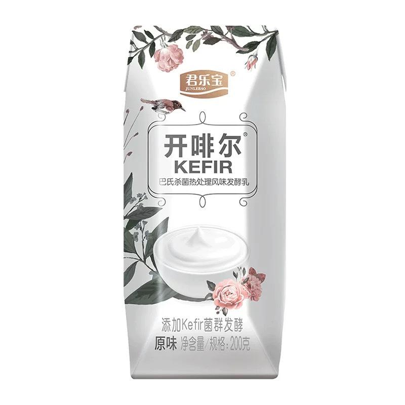 君乐宝 开啡尔原味酸牛奶200g*20盒