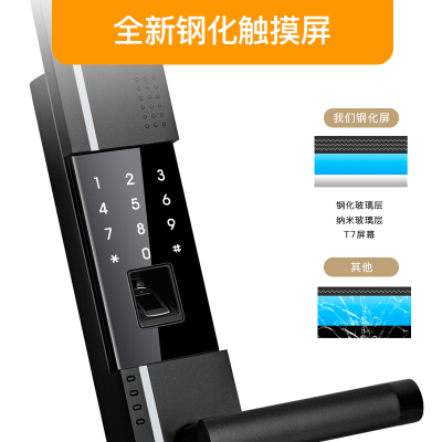 德施曼小嘀T7PPlus指纹锁电子门锁密码锁C级安防锁芯APP指纹密码卡片钥匙