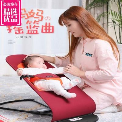 婴儿哄娃哄宝神器摇摇椅宝宝安抚椅儿哄睡摇篮平衡椅可睡可躺