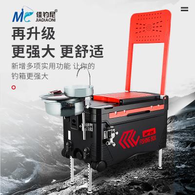 佳釣尼(JIADIAONI)釣箱全套42L多功能升降臺免安裝魚箱特價釣魚箱