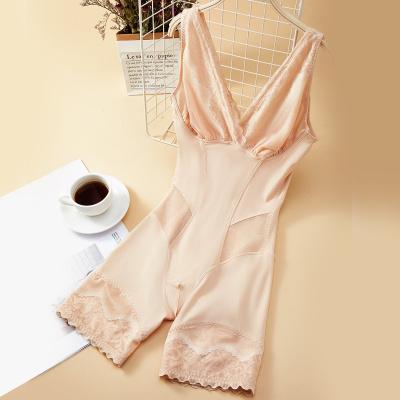 ENK美腿性感蕾絲透氣輕塑修身透氣蕾絲托胸收腹舒適美體塑身衣