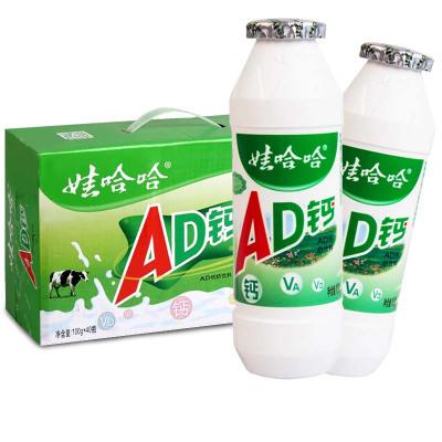 娃哈哈 AD钙奶整箱100g*40瓶哇哈哈儿童牛奶酸奶饮料童年味道