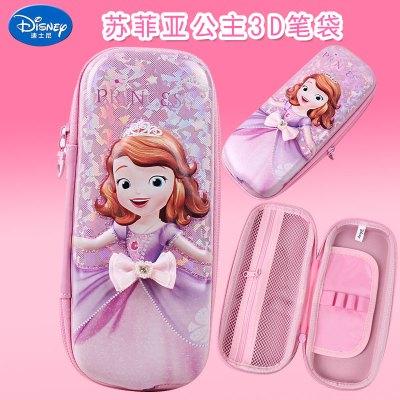 迪士尼苏菲亚小公主笔袋儿童小学生3D铅笔袋女大容量韩国文具盒