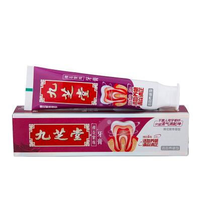 九芝堂裸花紫珠牙膏养龈型 80g(裸花紫珠香型)