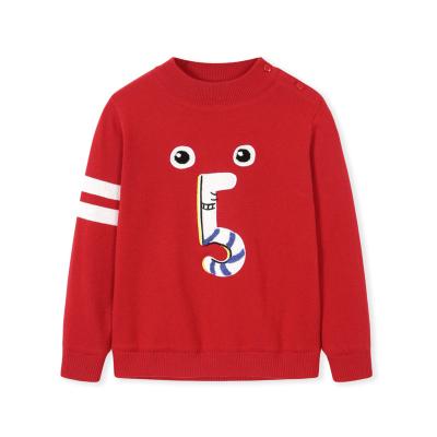 巴拉巴拉男童毛衣寶寶針織衫春冬款兒童裝線衣套頭衫洋氣上衣