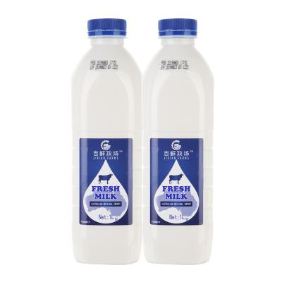 【预售02月11日发货】吉鲜牧场 澳大利亚原装进口巴氏鲜牛奶 鲜奶2瓶一次配送 (仅限江浙沪地区配送)