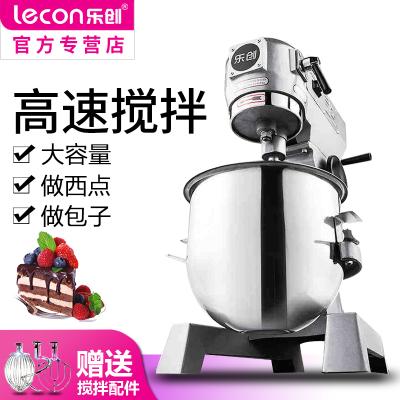 樂創(lecon)B10-B 鮮奶機商用 10升攪拌機廚師機打蛋器奶油打發機和面機