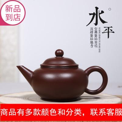 宜兴紫砂壶正品纯全手工水平壶原矿紫朱泥茶壶功夫茶具家用泡茶壶