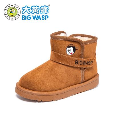 大黄蜂童鞋 儿童雪地靴2019新款小学生时尚保暖冬靴女孩韩版靴子