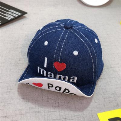 熱賣春兒童牛仔卡通鴨舌帽寶寶軟沿字母刺繡棒球帽男女童軟檐帽潮春季