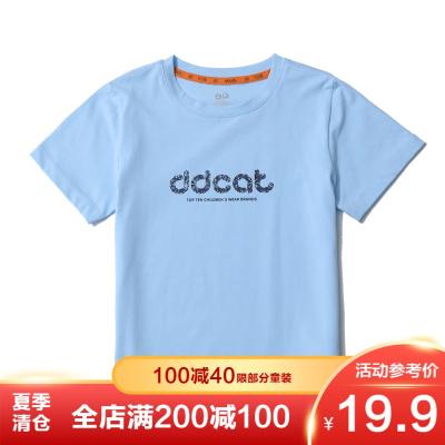 【季末清倉】叮當貓童裝男童潮流T恤衫中大童純棉針織上衣兒童夏裝時尚休閑T恤