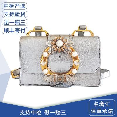 【正品二手95新】繆繆(MIUMIU)MIU LADY 女士銀色鑲水鉆單肩包 5BH609 羊皮