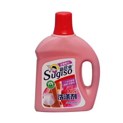 【規格:3瓶裝 500ml/瓶】衣物去漬劑 爽500ml內衣洗衣液 衣物凈去漬去污溫和親膚劑持久芳香除異味 內衣褲專用