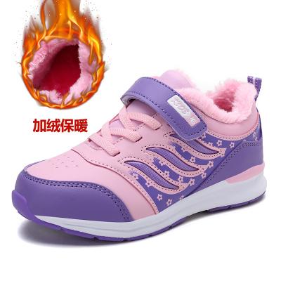 童鞋女童棉鞋冬季儿童鞋2019新款加绒冬鞋潮二棉鞋子韩版加厚棉鞋