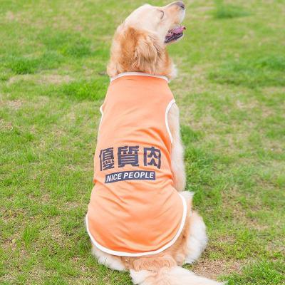 金毛大狗狗衣服夏季薄款中型大型犬春裝薩摩耶拉布拉多春秋背心