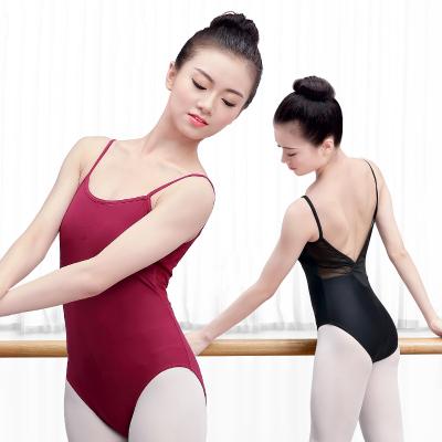天天舞苑,Daydance芭蕾舞服成人女舞蹈練功服性感吊帶連體衣體操服棉瑜伽服女士藝考形體服