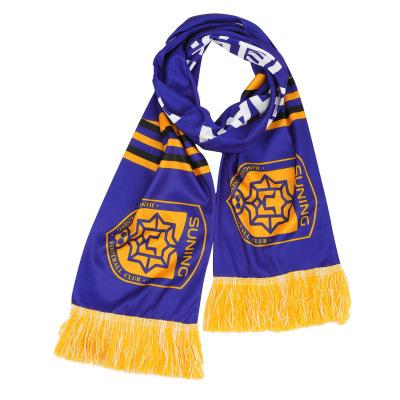 江蘇蘇寧足球俱樂部18賽季官方薄圍巾-藍色