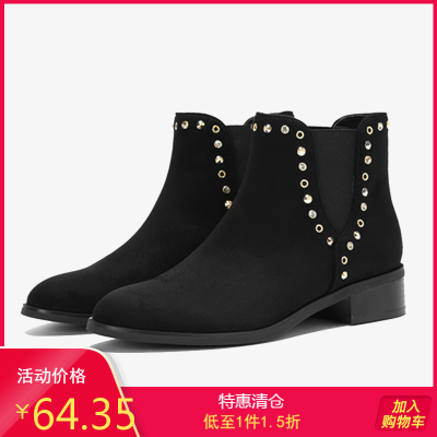 Daphne/達芙妮冬新款英倫切爾西靴女鞋低跟時尚短靴女1017605227