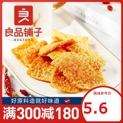 良品鋪子苦蕎薄片香辣味 50gx2袋裝 膨化食品休閑小零食大包袋裝