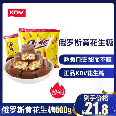 俄羅斯進口KDV黃花生糖500g花生夾心巧克力糖果零食批發休閑食品