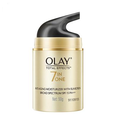 Olay玉蘭油多效修護防曬霜50g 防曬隔離提亮膚色
