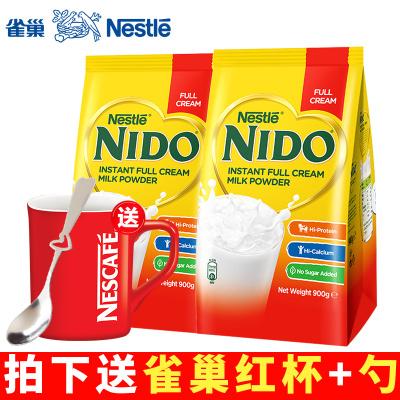 NESCAFE雀巢nido全脂高鈣奶粉荷蘭原裝進口成人奶粉900g*2袋裝