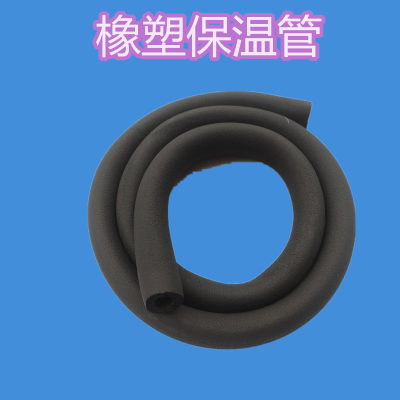 幫客材配 鑫萬達家用空調保溫管(材料) 規格:φ10*9 130根/件 單價:230元/件,起售數量1件