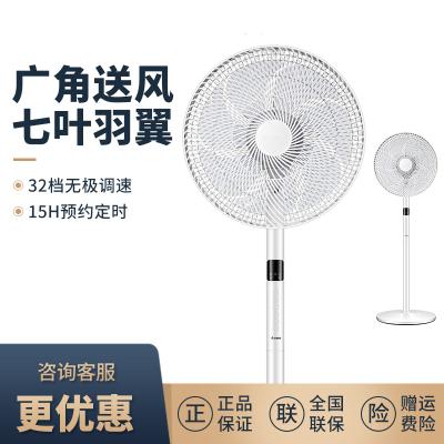 艾美特(Airmate) 電風扇CS35-RD1 七葉遙控直流變頻 家用安靜遙控版落地扇 直流風扇空調伴侶