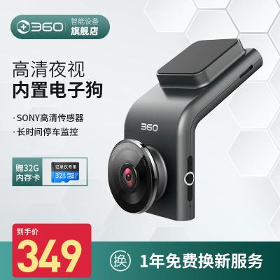 360車載行車記錄儀 G300 卡片機迷你隱藏 1080P高清夜視 手機WIFI連接 測速電子狗一體 黑灰色